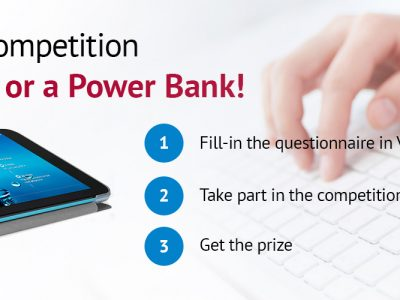 Take part in the competition lottery